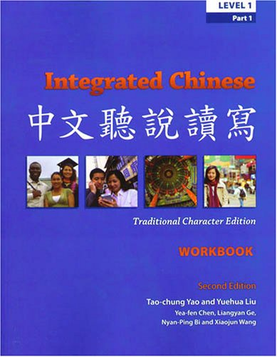 Integrated Chinese: Level 1, Part 1 (Traditional: Tao-Chung Yao, Yuehua