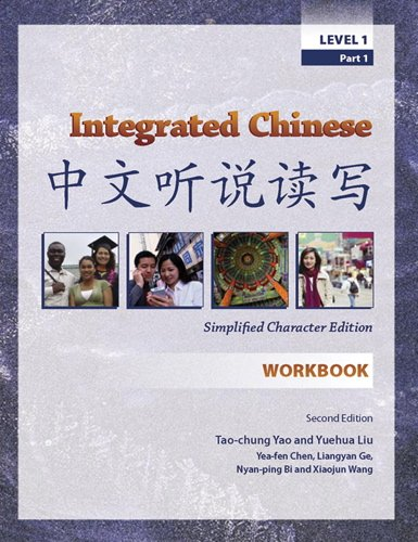 Integrated Chinese: Workbook, Level 1, Simplified Character: Tao-Chung Yao, Yuehua