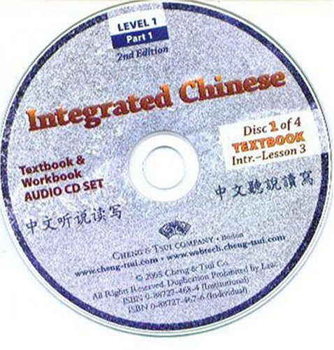 9780887274671: Integrated Chinese: Level 1, Part 1 Audio CDs
