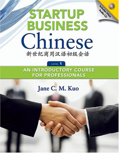 9780887274749: Startup Business Chinese, Level 1, Textbook