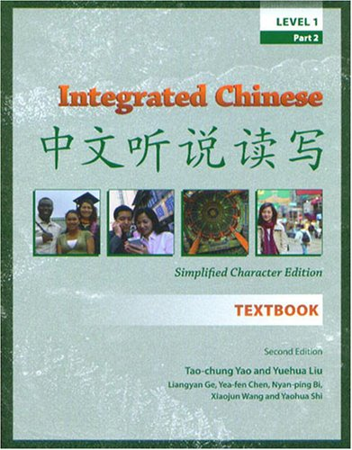 9780887274763: Integrated Chinese, Level 1, Part 2: Textbook, Simplified Characters, Second Edition (Chinese Edition)