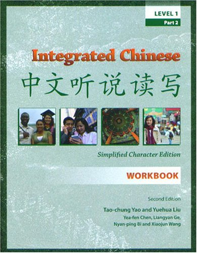 9780887274787: Integrated Chinese, Level 1 Part 2 Workbook, 2nd Edition (Simplified) (Chinese Edition)