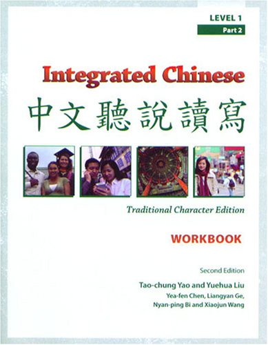9780887274794: Integrated Chinese: Level 1, Part 2 Traditional Character Edition Workbook