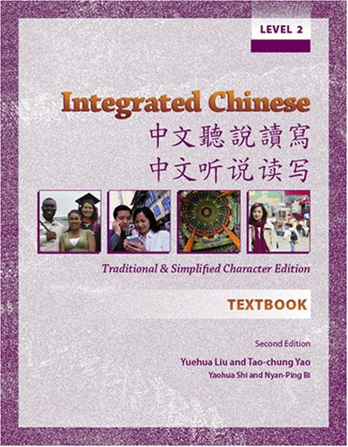 9780887274800: Integrated Chinese: Level 2 Textbook: Traditional and Simplified Character Edition