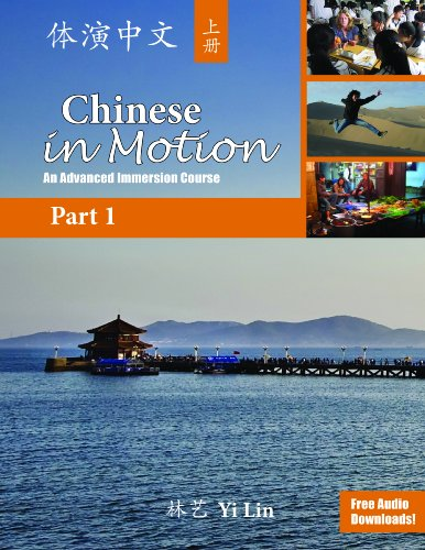 9780887275029: Chinese in Motion Part 1: An Advanced Immersion Course