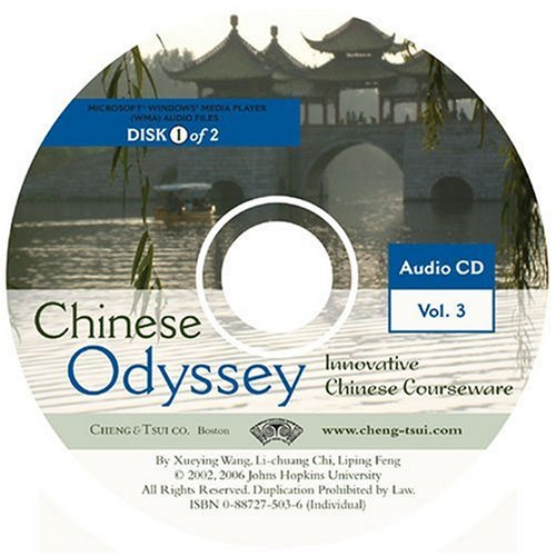 9780887275036: Chinese Odyssey 3 & 4: Innovative Chinese Courseware - Audio CD (Chinese Edition)