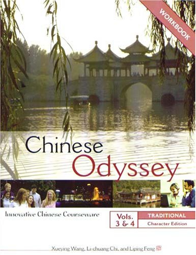 9780887275104: Chinese Odyssey 3 & 4: Innovative Language Courseware - Workbook (Traditional Character)