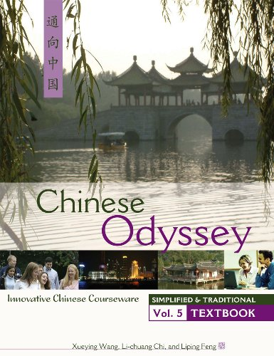9780887275142: Chinese Odyssey, Volume 5 Textbook (Simplified & Traditional) (English and Chinese Edition)