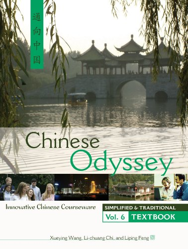 9780887275159: Chinese Odyssey 6: Innovative Chinese Courseware - Textbook w/Exercises (Simplified and Traditional) (Chinese and English Edition)