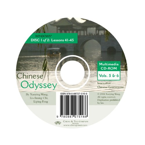 9780887275166: Chinese Odyssey 5 & 6: Innovative Chinese Courseware - Multimedia CD-ROM