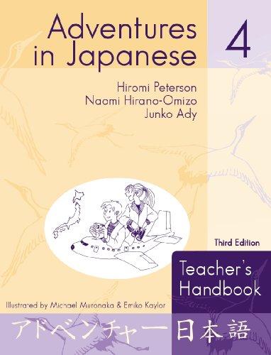 9780887275319: Adventures in Japanese 4: Teacher's Handbook (Japanese Edition)