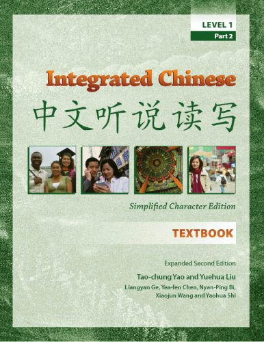 9780887275326: Integrated Chinese, Level 1, Part 2, Expanded 2nd Edition (Chinese and English Edition)