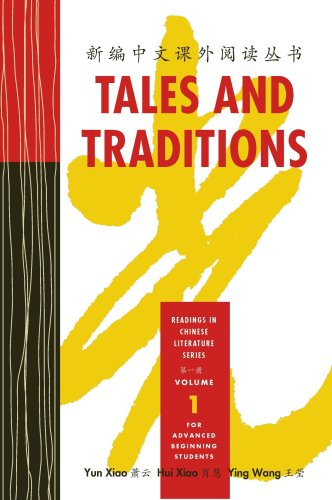 Tales and Traditions: Readings in Chinese Literature: Yun Xiao