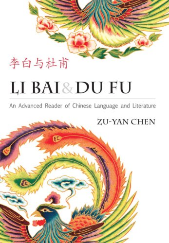 9780887275371: Li Bai & Du Fu: An Advanced Reader (Simplified) (Cheng & Tsui Chinese Literature) (Chinese and English Edition)