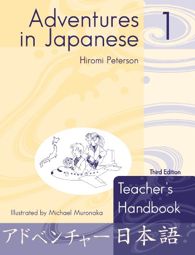 9780887275487: Adventures in Japanese 1: Teacher's Handbook (Japanese Edition)