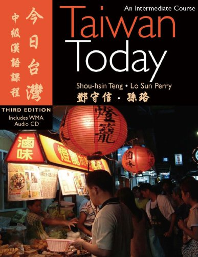 9780887275647: Taiwan Today: An Intermediate Course