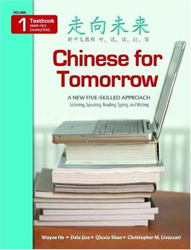 9780887275685: Chinese for Tomorrow 1: A New Five-Skilled Approach - Textbook (Simplified Character) (English and Chinese Edition)