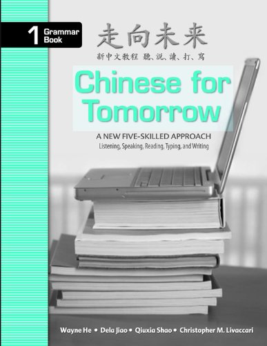9780887275692: Chinese for Tomorrow Grammar Book: A New Five-skilled Approach: 1 (Chinese Edition)