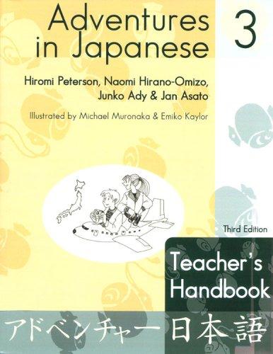 9780887275715: Adventures in Japanese 3: Teacher's Handbook (Japanese Edition)