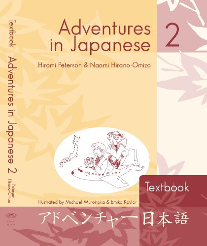 9780887275777: Adventures in Japanese, Volume 2 Textbook, 3rd Edition