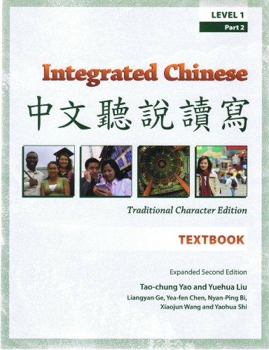Integrated Chinese: Level 1, Part 2 Textbook: Tao-Chung Yao, Yuehua