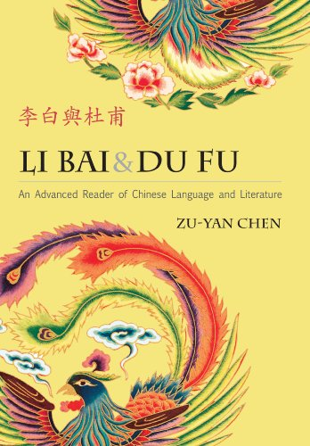 9780887276026: Li Bai & Du Fu: An Advanced Reader of Chinese Language and Literature (Traditional) (Cheng & Tsui Chinese Language Series) (Chinese and English Edition)