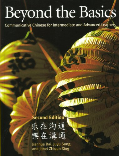 9780887276231: Beyond the Basics, 2nd Edition (Cheng & Tsui Chinese Language) (English and Chinese Edition)
