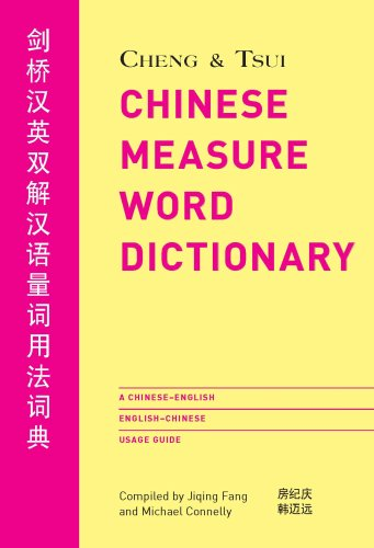 9780887276323: Cheng & Tsui Chinese Measure Word Dictionary: A Chinese-English English-Chinese Usage Guide (English and Mandarin Chinese Edition)