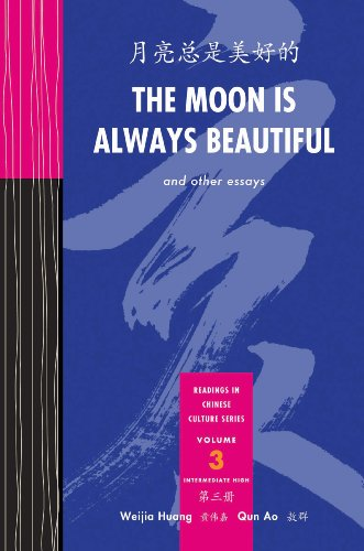 9780887276378: 3: The Moon Is Always Beautiful (Readings in Chinese Culture: Intermediate High) (Chinese Edition)