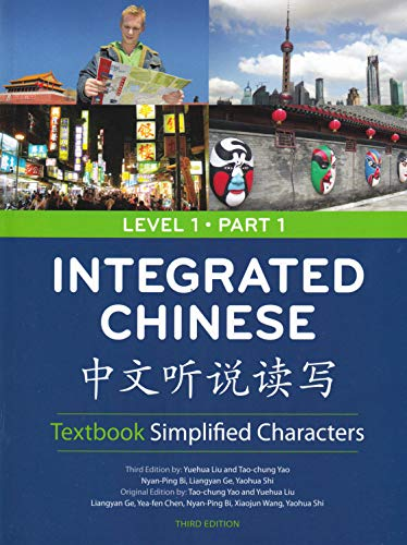 9780887276385: Integrated Chinese Level 1 Part 1 - Textbook (Simplified characters) (Cheng & Tsui Chinese Language Series)