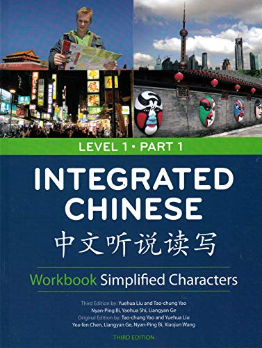 9780887276408: Integrated Chinese Level 1 Part 1 - Workbook (Simplified characters)