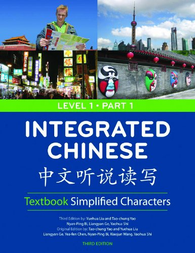 9780887276446: Integrated Chinese Level 1/Part 1 Textbook: Simplified Characters