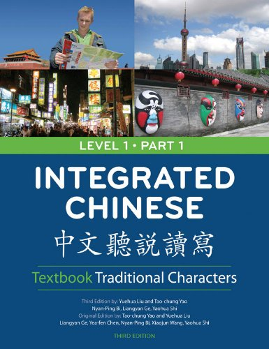 9780887276453: Integrated Chinese: Level 1, Part 1 (Traditional) Textbook (English and Chinese Edition)