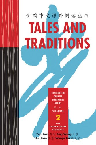 9780887276460: Tales and Traditions: Readings in Chinese Literature Series (Volume 2)