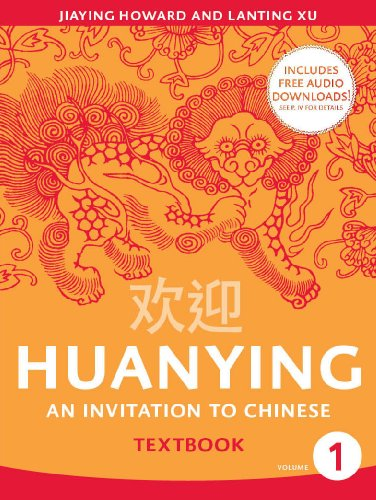 9780887276620: Huanying 1 Textbook (Chinese Edition)