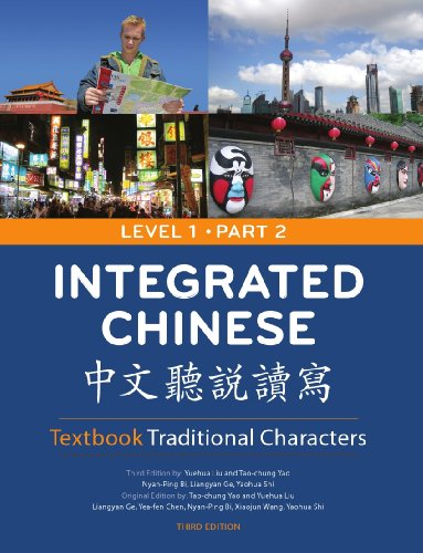 9780887276729: Integrated Chinese: Level 1, Part 2 (Textbook: Traditional Characters) (English and Mandarin Chinese Edition)