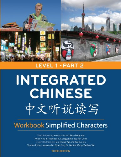 9780887276743: Integrated Chinese: Level 1, Part 2 Workbook (Simplified Character) (Chinese Edition)