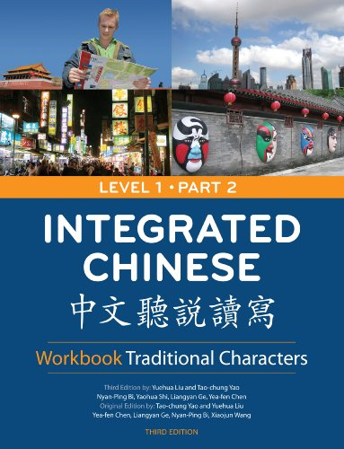 9780887276750: Integrated Chinese: Level 1, Part 2 Workbook (Traditional Character, 3rd Edition) (Cheng & Tsui Chinese Language Series) (Chinese Edition) (Chinese and English Edition)