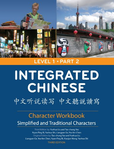 9780887276767: Integrated Chinese: Level 1, Part 2 Character Workbook (Traditional & Simplified Character) (Chinese and English Edition)