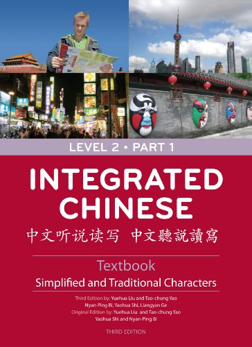 9780887276804: Integrated Chinese: Level 2, Part 1 (Simplified and Traditional Character) Textbook (English and Chinese Edition)