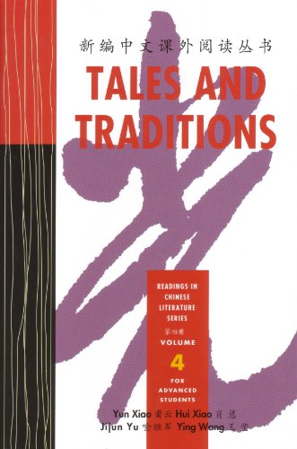 Tales and Traditions Volume 4 (Readings in: Yun Xiao