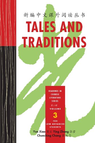 9780887276828: Tales & Traditions: Readings in Chinese Literature Series (Volume 3) (Chinese and English Edition)