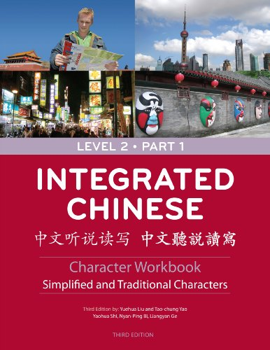 9780887276859: Integrated Chinese Level 2: Character Workbook Simplifield and Traditional Characters