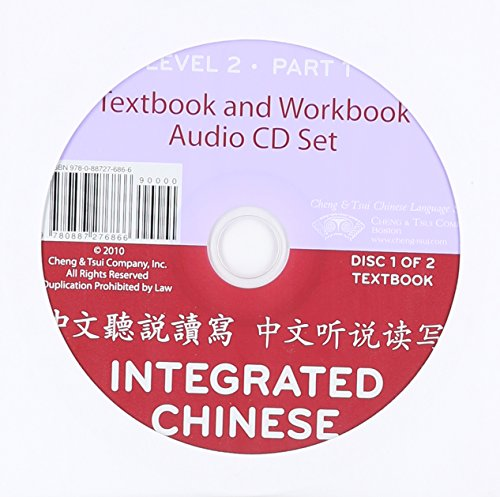 9780887276866: Integrated Chinese: Audio CDs Level 2, Part 1 (3rd Edition) (Chinese Edition)