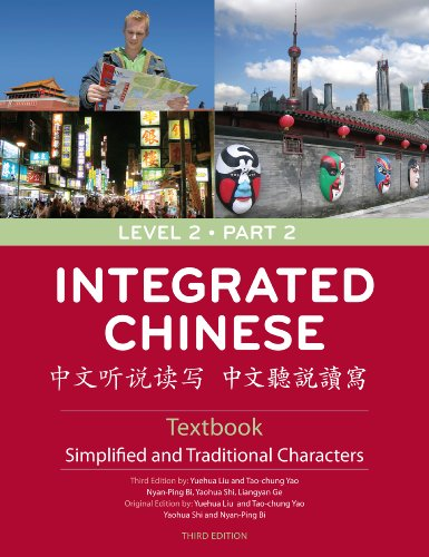 9780887276897: Integrated Chinese Level 2: Simplified and Traditional Characters