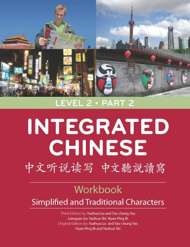 9780887276927: Integrated Chinese: Level 2 Part 2 Workbook (Chinese Edition) (Chinese and English Edition)