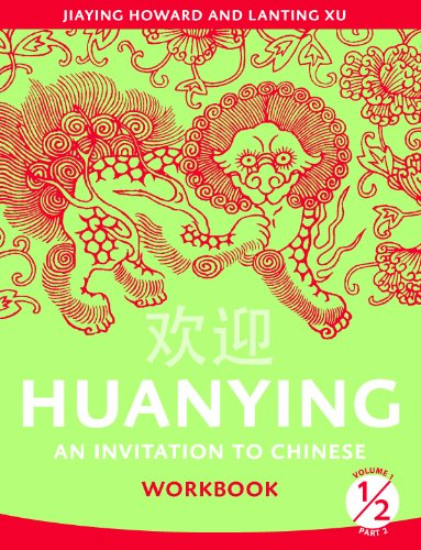 9780887277054: Huanying: an Invitation To Chinese , Volume 1, Part 2 Workbook, 9780887277054, 0887277055, 2008 (Cheng & Tsui Chinese Language Sereis) (Chinese and English Edition)