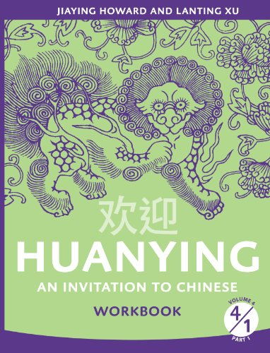 9780887277115: Huanying Volume 4 Part 1 Workbook (English and Chinese Edition)