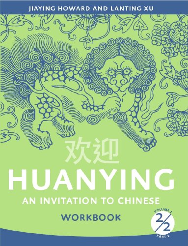 9780887277276: Huanying 2: An Invitation to Chinese Workbook 2 (Cheng & Tsui Chinese Language Series) (Chinese Edition) (Chinese and English Edition)