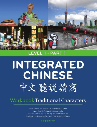 9780887277337: Integrated Chinese: Level 1, Part 1 (Traditional Character) Workbook (Traditional Chinese Edition)